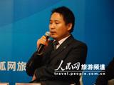中国旅游研究院区域所负责人马晓龙博士