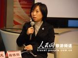 中国旅游研究院国际所负责人蒋依依博士