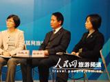 《中国旅游经济蓝皮书(No.2)》成果发布会