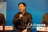 中国旅游研究院学术委员张凌云教授