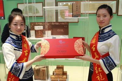 中国茶展示区启动  大红袍进驻世博会