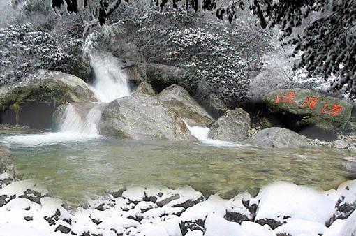 风景名胜区,国家4a 级旅游景区,国家森林公园,国家地质公园,国家自然