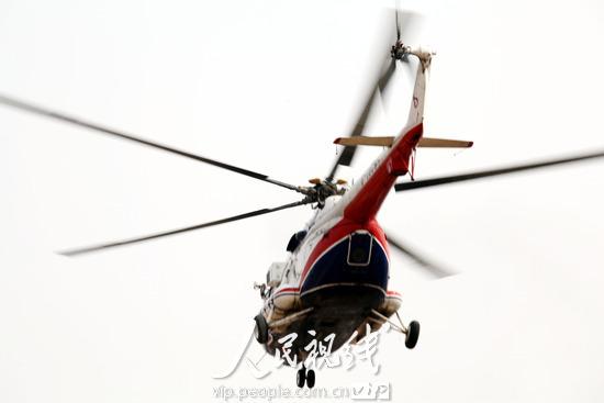 江西庐山旅游直升机试飞成功[组图]