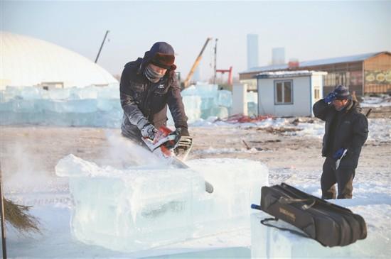 哈尔滨冰雪大世界 冰建施工正式开始