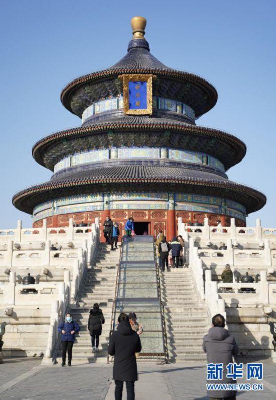北京:逛天坛 享周末